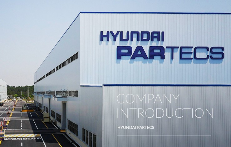 COMPANY INTRODUCTION HYUNDAI PARTECS